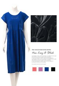 <b><font color=black>Embossed Flower Dress</font></b> <br> -AHW30701-