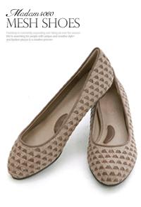 <b><font color=black>8396 Mash shoes</font></b> <br> -SH20908-