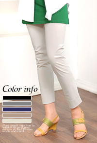 <br> <font color=#7f7f7f>Simple and clean line <br> Produce a slim-looking silhouette</font> <br> <b><font color=black>Ice Leggings Pants</font></b> <br> -SP1039-