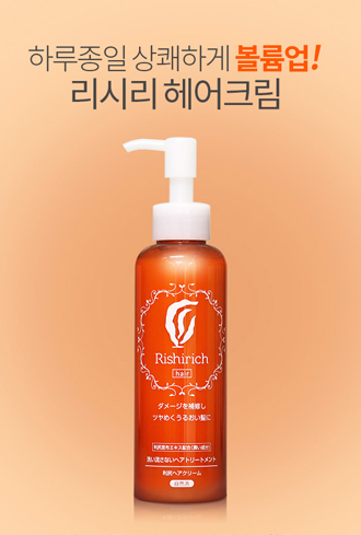 Rishiri Hair Cream