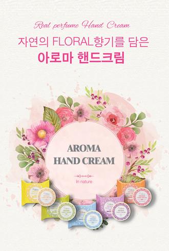 Lumina Hand Cream