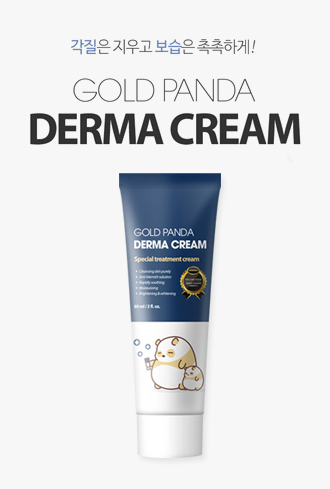 Gold Panther Derma Cream