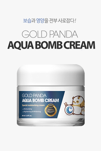 Gold Panda Aqua Bomb Cream