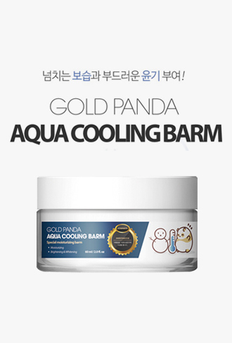 Gold Panda Aqua Cooling Night